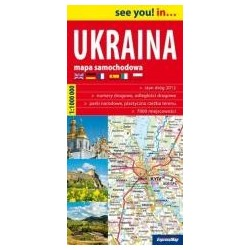 See you! in... Ukraina 1:1 000 000 mapa